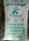 食品级氯化钾